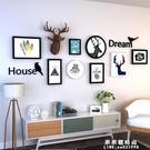 北歐照片牆相框牆客廳裝飾連身相框掛牆組合現代簡約相片牆帶鹿頭 果果輕時尚NMS
