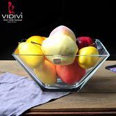 水果盤進口托切羅家用客廳歐式創意方形玻璃水果大碗婚慶糖果盆【1件免運好康八折】