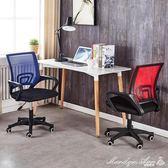 辦公椅弓形職員椅員工椅家用升降轉椅學生座椅 YXS街頭布衣