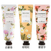 韓國 FROM NATURE 乳木果油護手霜 50ml【BG Shop】~ 3款供選 ~