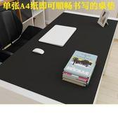 書桌墊游戲鼠標墊訂製大號電腦桌寫字桌鍵盤墊臺墊辦公桌墊超大可訂製