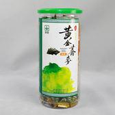 珍田黃金蕎麥海苔五穀棒200g/罐