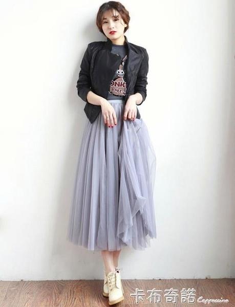 新款春夏季蕾絲網紗裙時尚半身裙中長款女裙子抖音百褶蓬蓬裙 聖誕節全館免運