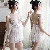 情趣內衣女性感小胸透視裝睡裙女傭制服激情套裝三點式內褲用品騷