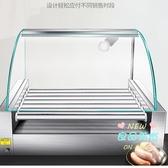 烤腸機 香腸機商用小型台灣烤熱狗機全自動烤火腿腸機家用7管不銹鋼T