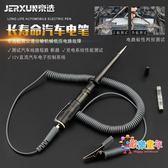 測電筆 汽車電路檢測電筆6V/12V/24V電工線路試電筆家用多功能感應 1色