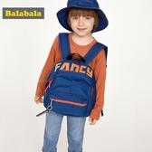 巴拉巴拉兒童包包男女童休閑包學生雙肩包1-3年級時尚書包韓版潮