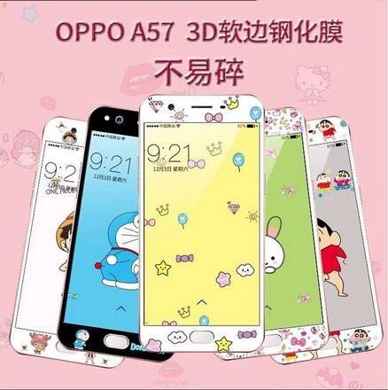 【SZ93】oppo A57鋼化膜全屏軟邊a57手機鋼化膜彩膜可愛卡通貼膜不碎邊