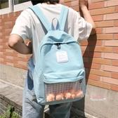 書包 新款少女風書包女校園風韓版高中背包大學生雙肩包 4色
