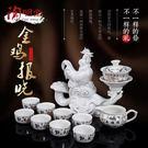 幸福居*茶具套裝陶瓷全自動泡茶具 懶人茶具功夫茶具特價套裝整套茶具10(首圖款)