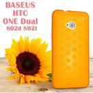 賠本出清【BASEUS 太陽花】HTC ONE Dual 802d 802t 亞太雙卡版 倍思 手機保護套/ TPU 膠套/ 硬殼/ 手機殼/ 背蓋