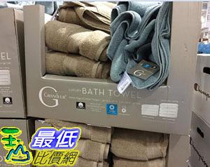 [COSCO代購] C1597003 GRANDEUR BATH TOWEL 印度低撚純棉浴巾 尺寸76X147公分