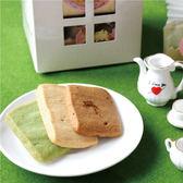 【慈育庇護工場】幸福餅乾禮盒★新北市庇護工場