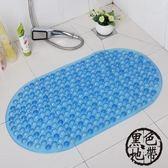 浴室防滑墊衛生間淋浴房墊廁所家用按摩腳墊衛浴洗澡地墊