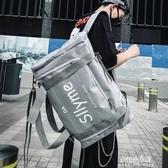後背包背包男個性雙肩包休閒超大容量多功能男士學生書包時尚潮流旅行包 朵拉朵