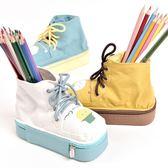 韓國文具 創意可愛多功能筆袋簡約男女帆布鞋子學生大容量鉛筆盒