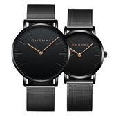 手錶 防水錶 情侶錶 簡約網帶錶 石英錶【非凡商品】w131