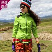 衝鋒衣戶外新款女式單層沖鋒衣透氣防風彈力防潑水休閒外套徒步旅行上衣  WY【快速出貨】