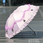 韓國蕾絲花邊蘑菇公主傘防紫外線折疊洋傘防曬太陽兩用黑膠晴雨傘 依凡卡時尚