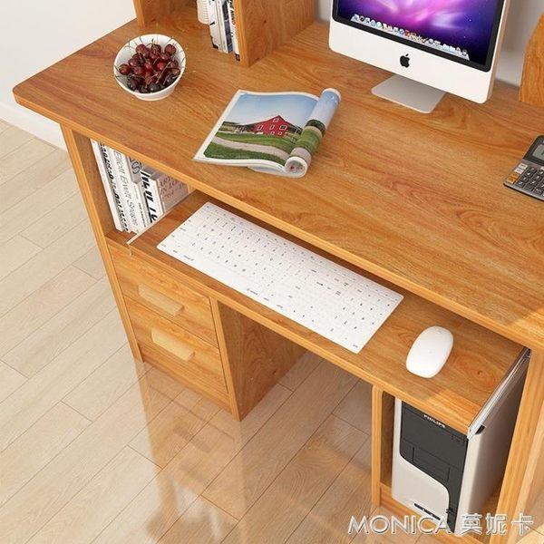 簡易電腦桌臺式 家用辦公桌多功能學生寫字桌經濟型電腦桌 美斯特精品 YYJ