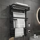 智慧電熱毛巾架家用浴室衛生間電加熱恒溫碳纖維烘干架浴巾置物架 220V