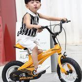 兒童自行車3歲男女寶寶腳踏車2-4-6歲童車12寸小孩單車 ys4500『毛菇小象』