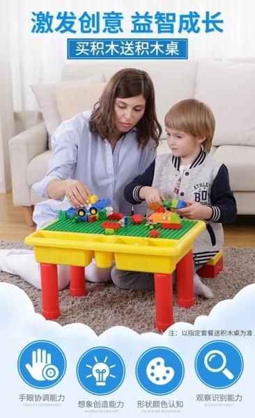 兒童益智積木玩具3-6周歲男孩子7legao小顆粒大8拼裝插10女孩寶寶 喵小姐