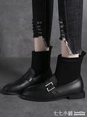 襪子靴女短靴秋季新款百搭平底瘦瘦靴低跟小皮鞋潮 【七七小鋪】