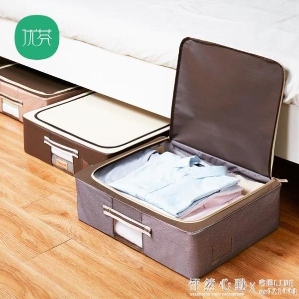 床下扁形30升牛津布收納箱床底收納盒鞋子玩具整理箱儲物箱 怦然心動
