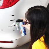 汽車補漆筆珍珠白色自噴漆黑色補漆神器車漆劃痕修復去刮痕點套裝 酷動3C城 igo