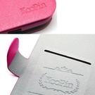 KooPin Samsung i9082 Galaxy Grand Duos 璀璨星光系列 立架式側掀皮套◆送很大!專用型螢幕保護貼◆