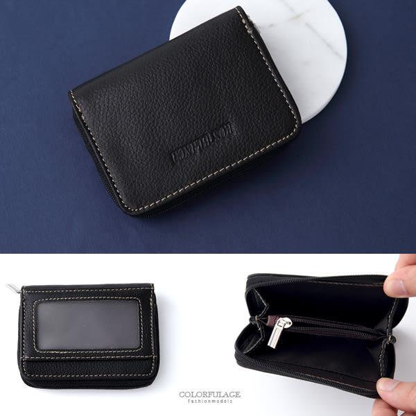 低調黑零錢/名片黑色拉鍊夾 禮物首選 柒彩年代【NW466】