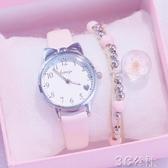 防水電子錶 兒童手錶女孩小學生初中生韓版防水可愛少女指針式卡通電子石英錶 3C公社