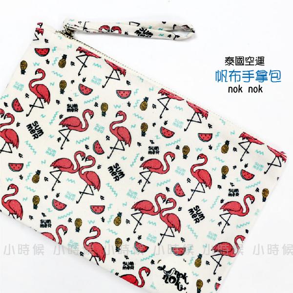 ☆小時候創意屋☆ 泰國品牌 nok nok 愛心紅鶴 大長方 曼谷包 手挽包 手機包 零錢包 化妝包 筆袋 BKK