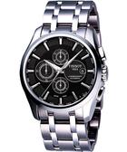 TISSOT 天梭 Couturier 建構師系列計時機械錶-黑 T0356271105100