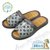 【クロワッサン科羅沙】Peter Rabbit  和風日文竹拖鞋 (灰色28CM)