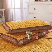 竹枕 夏季涼枕頭成人學生涼蓆枕頭片枕套夏天竹枕片單人涼枕墊枕芯T 2色