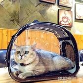 貓包便攜外出寵物包折疊手提包單肩斜跨包狗狗貓咪籠子太空包背包