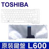 TOSHIBA 東芝 L600 白色 繁體中文 筆電 鍵盤 L600D L630 L635 L640 L640D L645 L645D