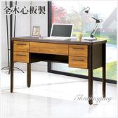 【水晶晶家具/傢俱首選】HT9730-1 賽德克4呎積層木全木心板雙色五抽書桌