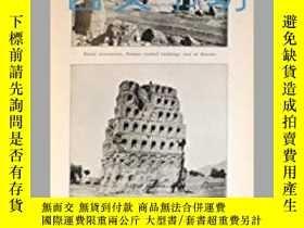 二手書博民逛書店【罕見】Buried Treasures of Chinese