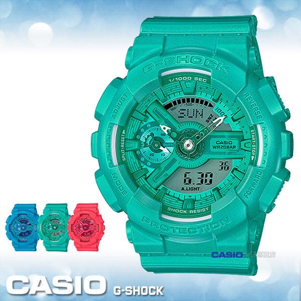 CASIO 手錶專賣店 卡西歐 G-SHOCK GMA-S110VC-3A  男 中性 錶 碼錶 世界時間 200米防水