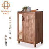 【Sato】DRIFT時間蹤跡雙門鏡面鞋櫃‧幅58cm
