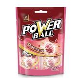 POWER BALL 草莓杏仁巧克力球132g【愛買】