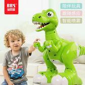 智能電動恐龍玩具 霸王龍會走路兒童遙控機器人動物仿真女男孩4歲 九週年全館柜惠