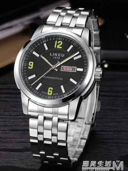 星期雙日歷男表皮帶 男士手錶潮流時尚學生石英表鋼帶防水 WD 雙十二全館免運