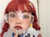 穿搭眼鏡 封帆小鬼同款ins透明護目鏡網紅個性大框街拍凹造型超酷眼鏡抖音 雙十一免運