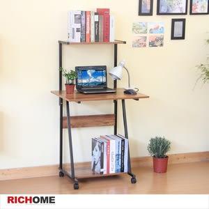 【RICHOME】LINCON大衛經典電腦桌 胡桃木色