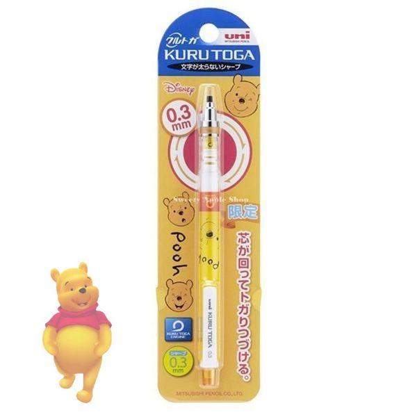 日本限定 三菱鉛筆 KURU TOGA uni 小熊維尼 pooh版 自動鉛筆 0.3 mm