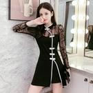赫本小黑裙子法式復古少女改良版旗袍蕾絲洋裝女秋冬兩件套套裝 伊衫風尚